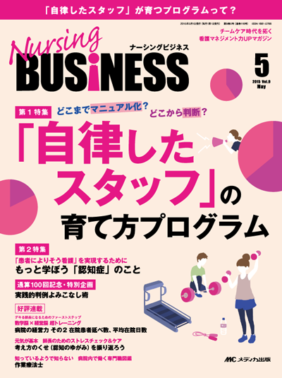NB_cover05.png